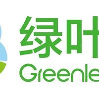 警告!绿叶这家企业正在颠覆商品流通行业!